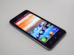 Lenovo S660 Review: A Well-Balanced Workhorse