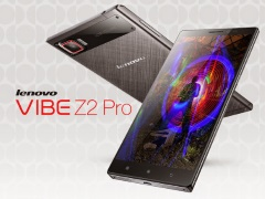 Lenovo Vibe Z2 Pro India Launch Expected at Firm's September 30 Event