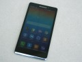 Lenovo Vibe Z Review: Big and Bold