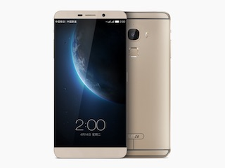 China's Letv Set to Debut in Indian Market on January 5