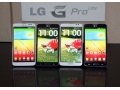 LG G Pro Lite launched with 5.5-inch display, dual-SIM and stylus support