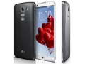 LG G Pro 2 with 5.9-inch full-HD display, Android 4.4 now available in Korea