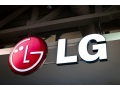 LG G Pro 2 to be launched at February 13 event in Korea: Report