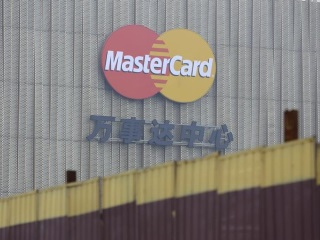 MasterCard To Use The Power Of Selfies To Protect Your Online Shopping
