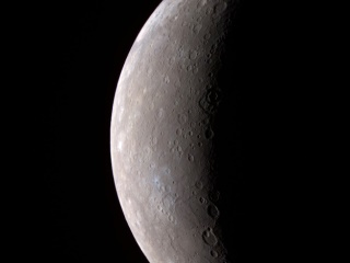Rare Meteorite Responsible for Mercury's Origin: Geologists