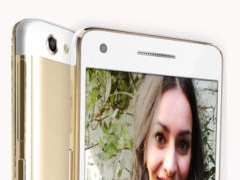 Micromax Canvas 4 Plus With 5-Inch Amoled Display, 13-Megapixel Camera Available at Rs. 16,750