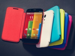 Moto G Successor Might be Called 'New Moto G'; Pricing Leaked