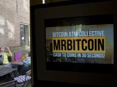 US Marshals Silk Road Auction Sees One Bidder Claim All 30,000 Bitcoins