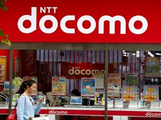 Tata Ordered to Pay NTT DoCoMo $1.2 Billion in Arbitration