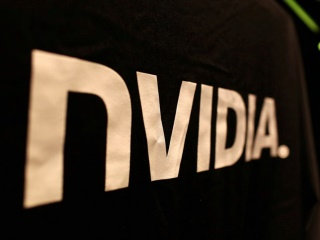 Arm-Nvidia Deal: Britain Assessing Impact of Sale, Minister Says