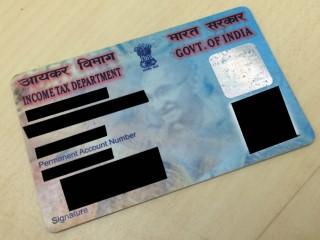 पैन कार्ड ऑनलाइन आवेदन और बनाने की सारी जानकारी, Pan Card Form and How to Apply Online in Hindi