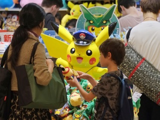 Pokemon Go Banned in Iran Over Security Concerns: Report