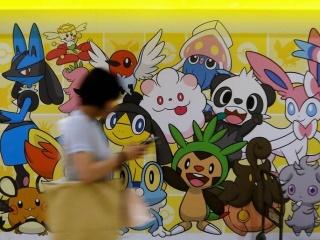 Thailand Plans No-Go Zones for Pokemon Go
