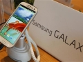 Samsung posts record profit for Q4 2012 powered by its Galaxy smartphones