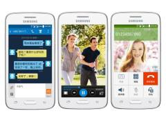 Samsung Galaxy Core Mini 4G With Android 4.4 KitKat Listed on Company Site