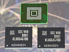 Samsung Unveils Ultra-Fast 128GB Flash Storage; May Debut on Galaxy S6