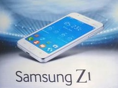 Samsung Z1 Tizen Smartphone Purportedly Pictured; Specifications Leaked
