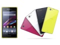 Sony Xperia Z1 f with 4.3-inch display, 20.7-megapixel camera launched