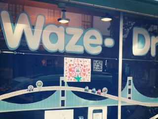 Waze Leads Israeli Soldiers Astray, Results in Bloody Clashes