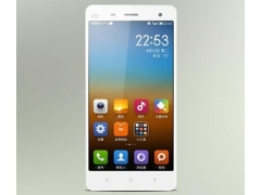 Xiaomi Mi 4 Gets Listed Online Again Ahead of Its July 22 Launch