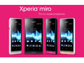 Sony launches Xperia miro, tipo and tipo dual with Android 4.0