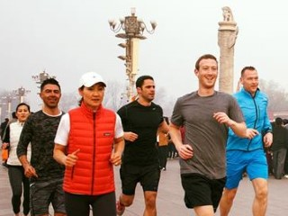 Facebook CEO's Run Through Beijing Smog Stirs Chinese Public