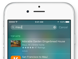 iOS 9 Search Showing Too Many Results? Here's a Simple Fix