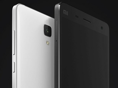 Xiaomi Mi 4, Xbox One, MacBook Pro, Accessories, and More Tech Deals