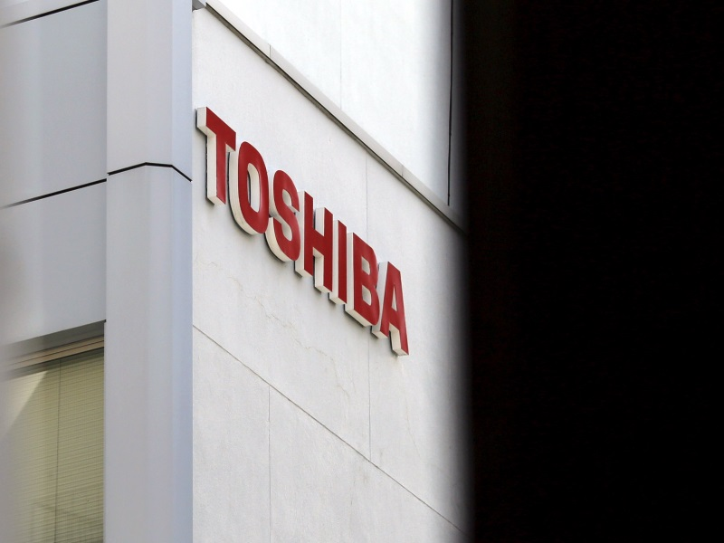 Toshiba Says Cooperating With US on 'Accounting Problem'