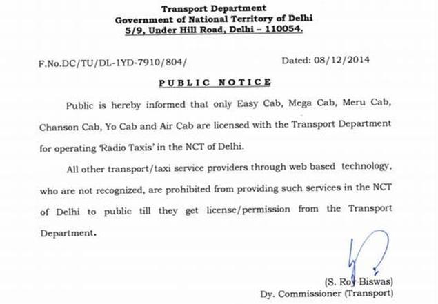 transport_dept_notice.jpg
