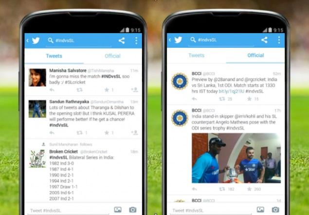 Twitter Partners BCCI for India-Sri Lanka Cricket Series Timeline