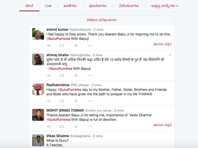 Twitter Adds Gujarati, Kannada, Marathi, and Tamil Support