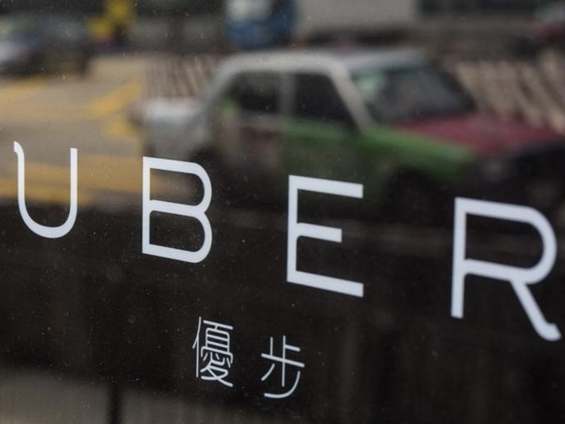 Uber Plans to Enter 100 More Chinese Cities Over the Next Year
