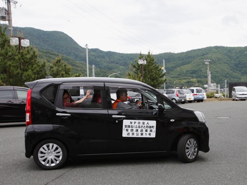 Two to Tango, Please - Uber Finally Makes Inroads in Ageing Japan