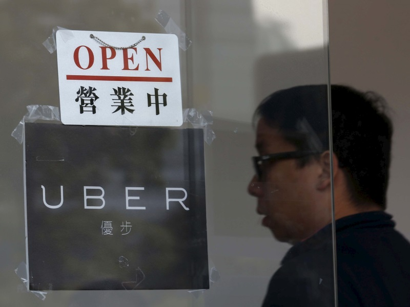Uber Receives Nearly $2 Billion Investment From Chinese Firms