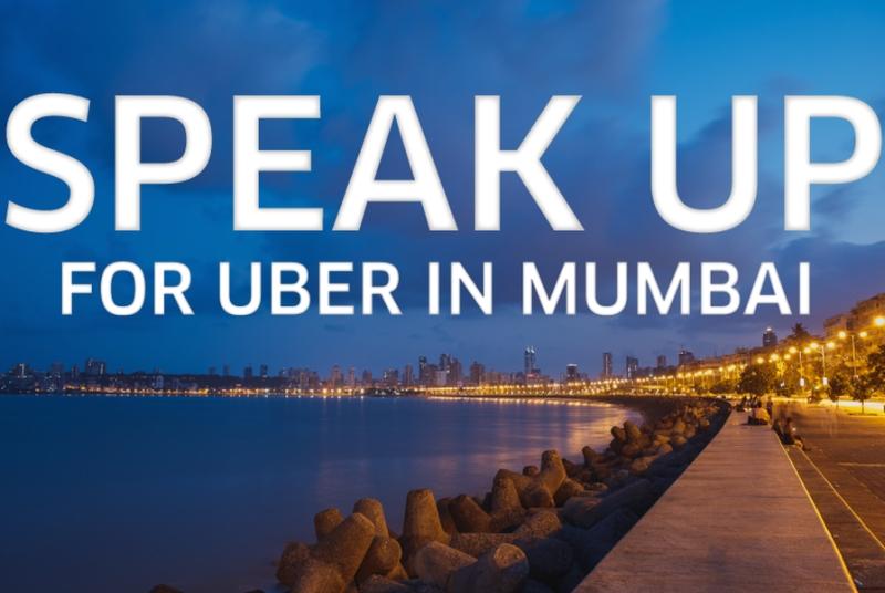 uber_speak_up.jpg