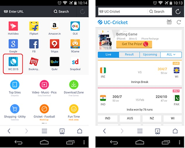 UC Browser for Android Adds UC-Cricket for 2015 Cricket World Cup