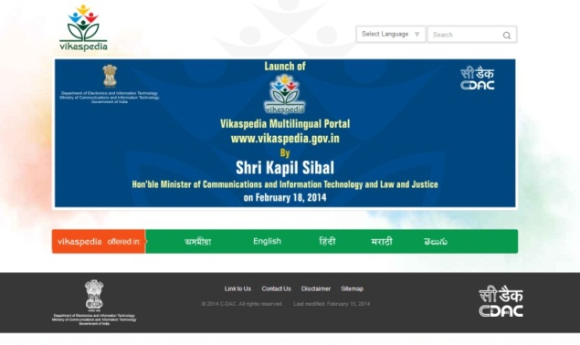 Government launches Vikaspedia portal, regional Web content development tools