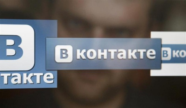'Russian Facebook' founder resigns on April Fools' Day