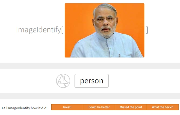 wolfram_image_identify_narendra_modi.jpg