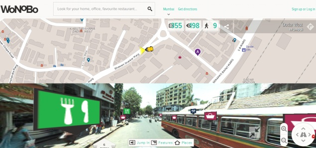 how to use street view app