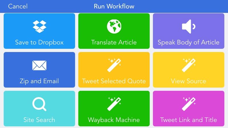workflow_iphone_speak_body_article.jpg