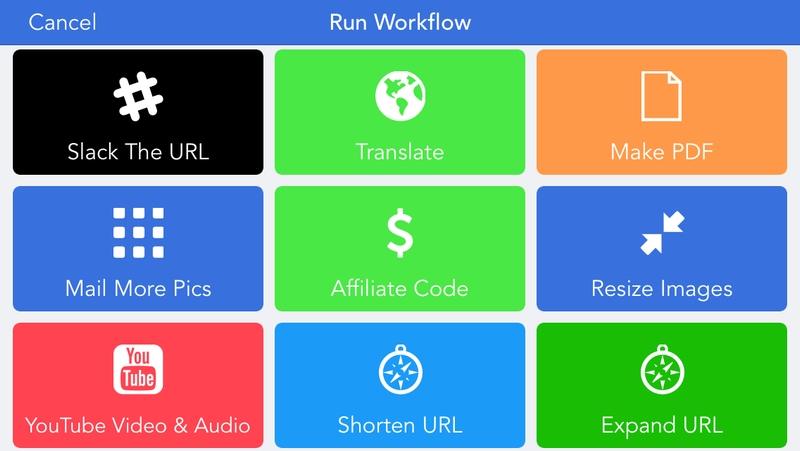 workflow_main_screen_multiple_workflows_1.jpg