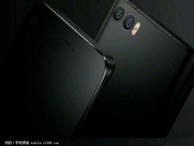 Xiaomi Mi 5s Flaunts Dual-Camera Setup in Leaked Render
