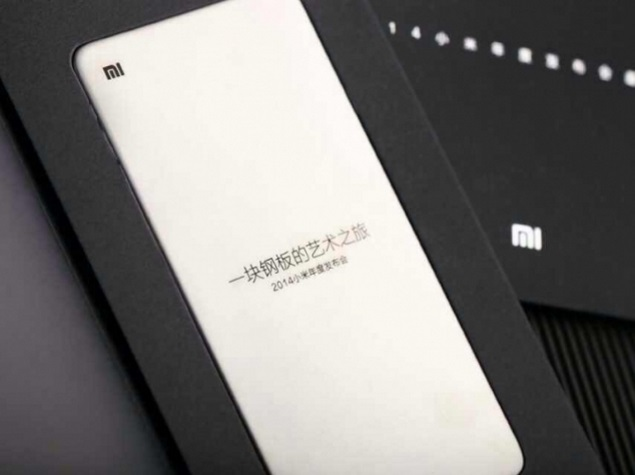 Xiaomi Teases Mi 4's July 22 Launch With 'Steel' Invites