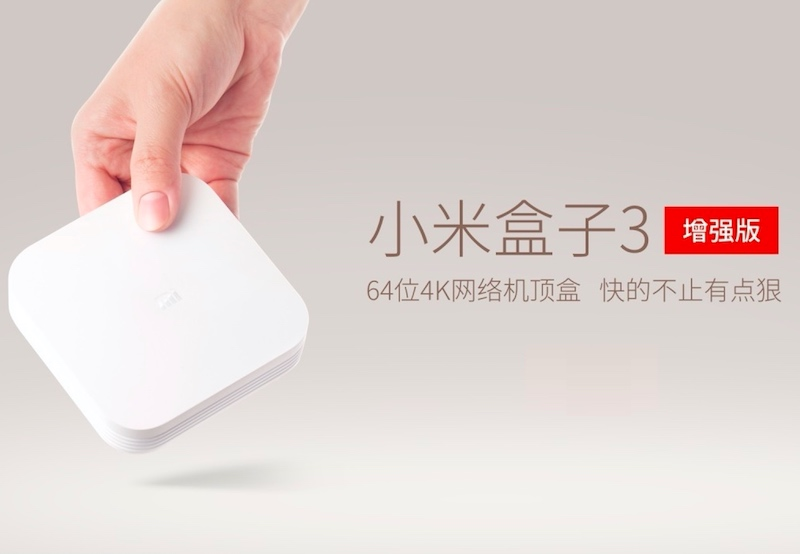 Xiaomi Mi Box 3 Enhanced Edition Launched as Smart Solution