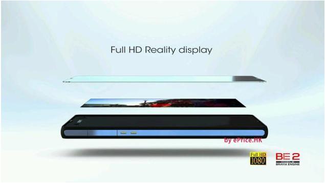 xperia-z-reality-display.jpg