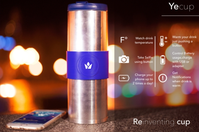A Smart Cup That'll Keep Your Coffee at the Right Temperature