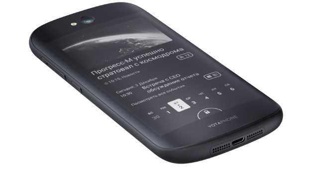 yotaphone2_screen.jpg