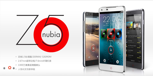 ZTE launches Nubia Z5 smartphone with 5-inch 1080p display